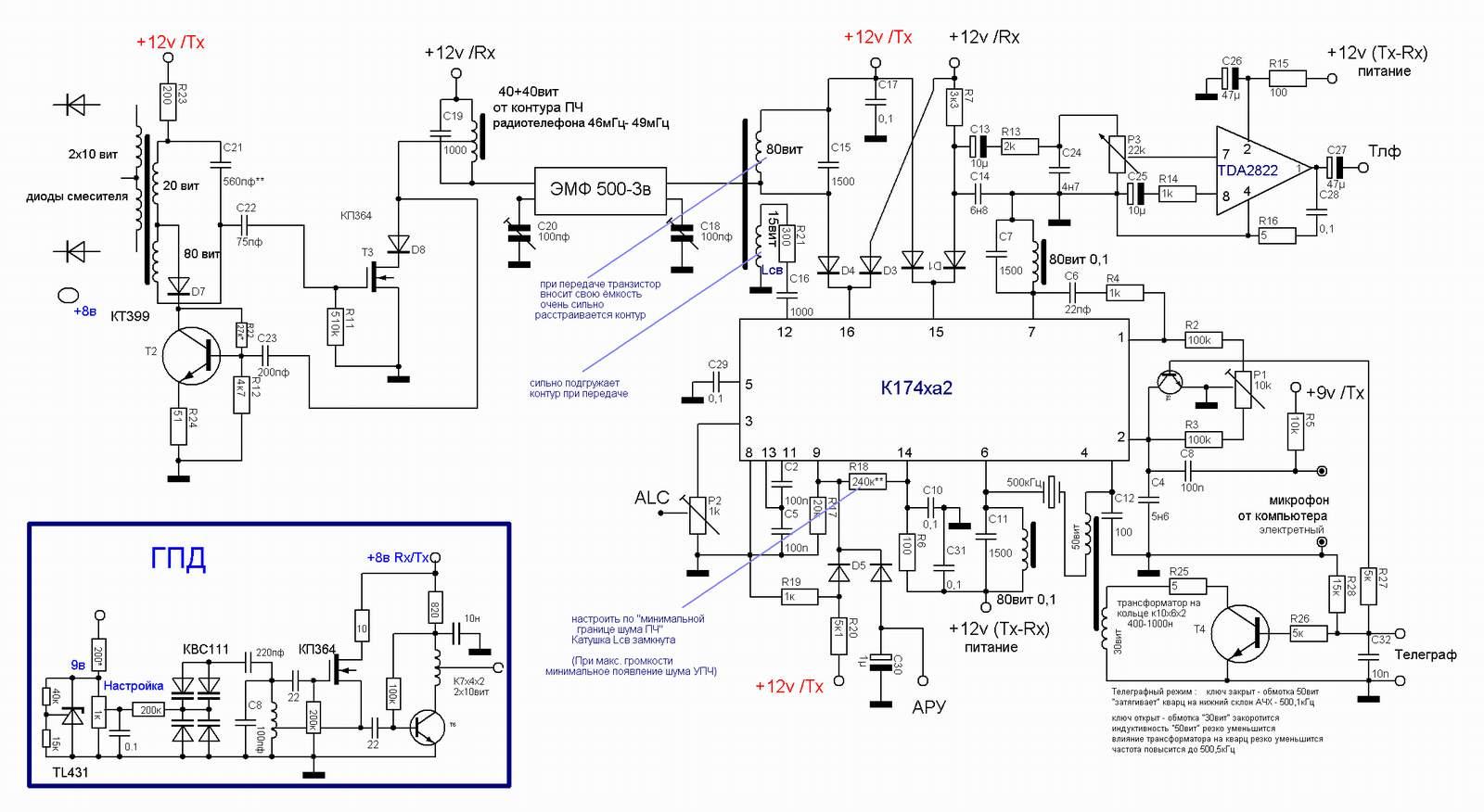 Схема прибора для настройки тракта пч радиоприемников